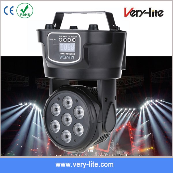 7*12w low price led moving head wash cheap disco led moving head