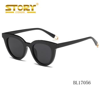 Retro Eye Sunglasses Vintage Story See Lens sunglasses retro Through Buy 2018 Retro Sunglasses Small Vogue Cat RL54Aj