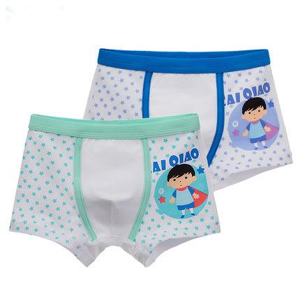 Bulk Boys Underwear, Bulk Boys Underwear Suppliers and ...