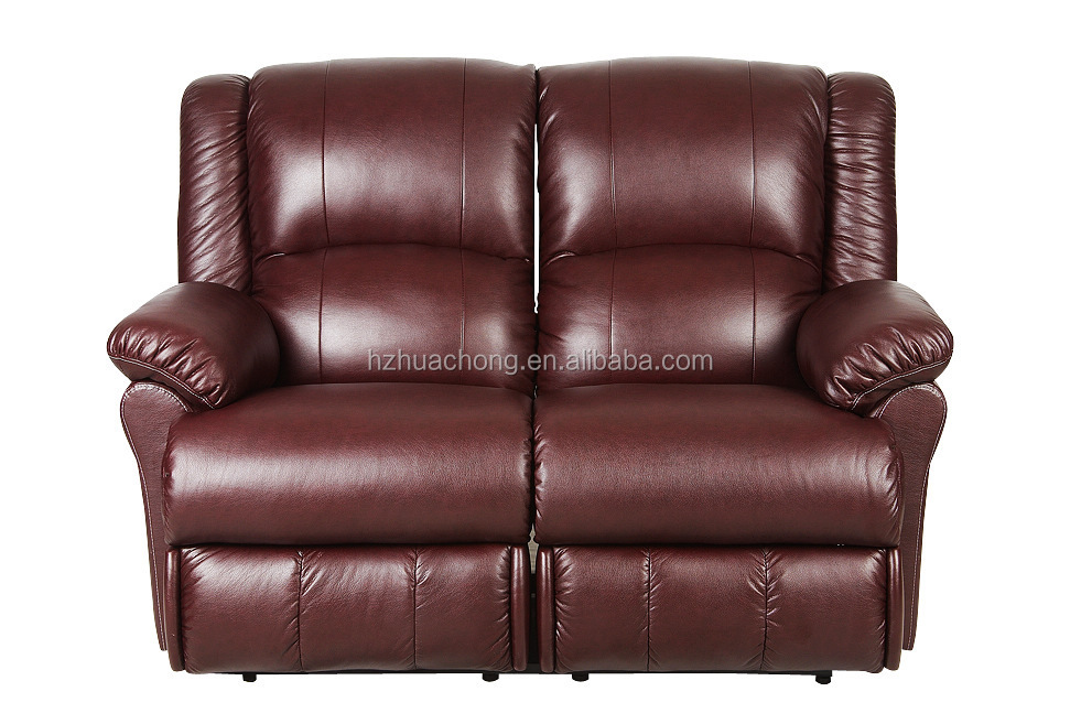 comfortable cheap hot sale electric recliner sofa for two people HC-H004  sc 1 st  Alibaba & Comfortable Cheap Hot Sale Electric Recliner Sofa For Two People ... islam-shia.org