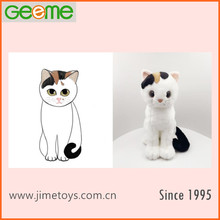 As Promotional Gift Custom Plush Toy with Logo