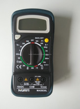 high quality MAS830L digital multimeter, 2000 counts low price DMM with customized packing