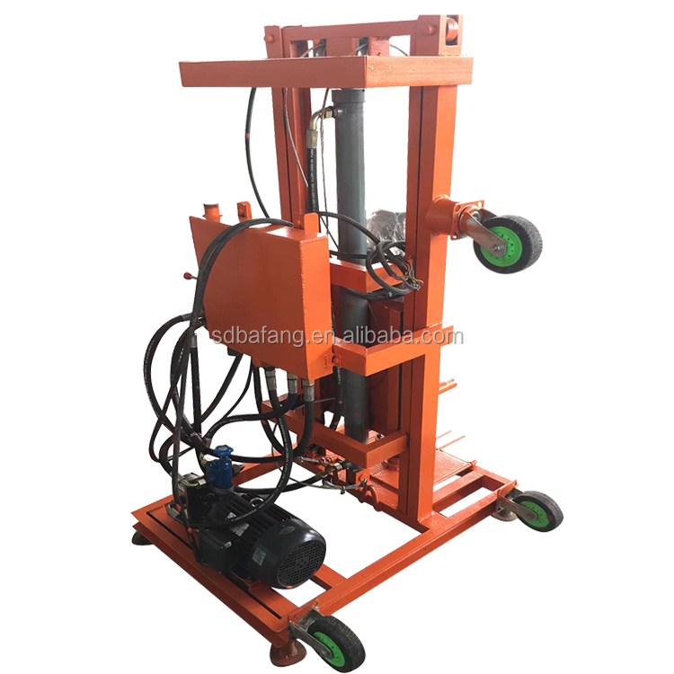 Factory supply water well drilling machine with hydraulic lift system