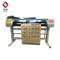 980mm laser Cutter Printer