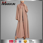 Muslim Women Clothes Dubai Cardigan Islamic Clothing 2017 New Design Fashion Beading Abaya Kimono