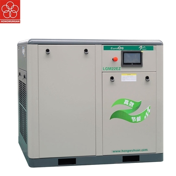 HONGWUHUAN 22kw vsd electric screw air compressor