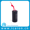 18uf 250v ac run capacitor cbb60