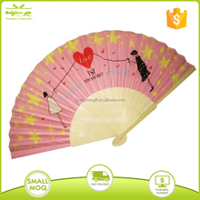 custom bamboo wedding folding fan for party favor
