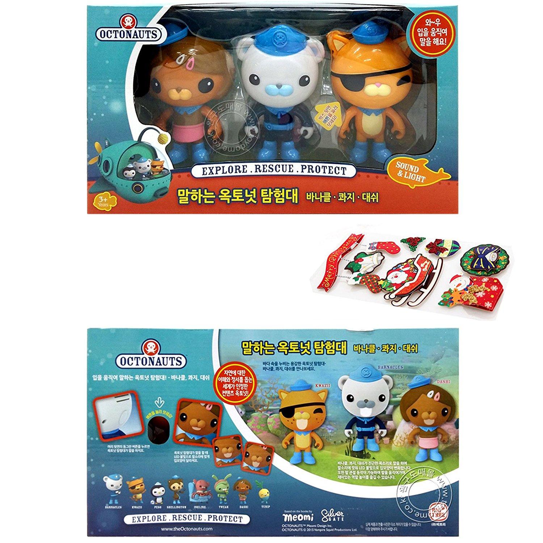 Octonauts Barnacles Kwazii Dashi 5inch Figure Talking Korean Version Toys by VIPZON