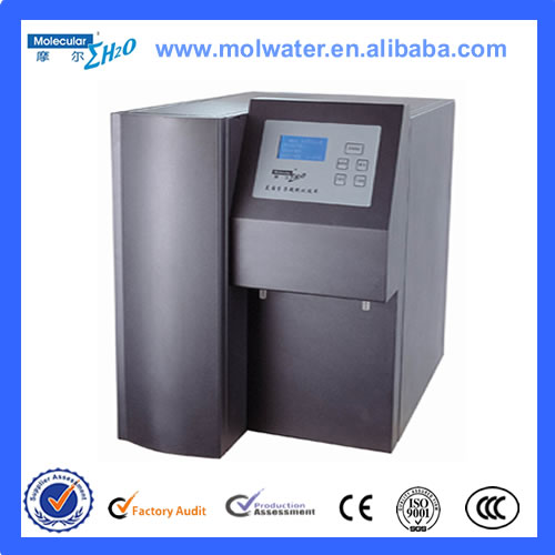 10lph or 240GPD di water system for laboratory