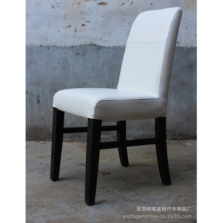 [Quality] Leather Modern Dining Chairs White Wood
