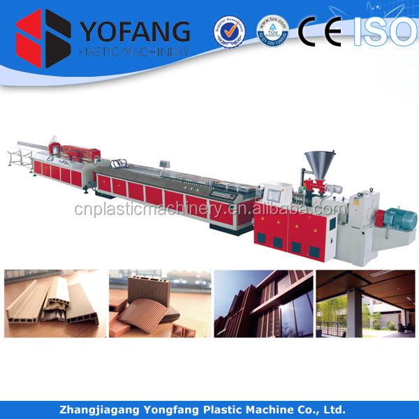 high efficient wpc fence profile line, wpc floor making line, wooden door production line