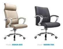 Office Chair Description Office Chair Description Suppliers and Manufacturers at Alibaba.com  sc 1 st  Alibaba & Office Chair Description Office Chair Description Suppliers and ...