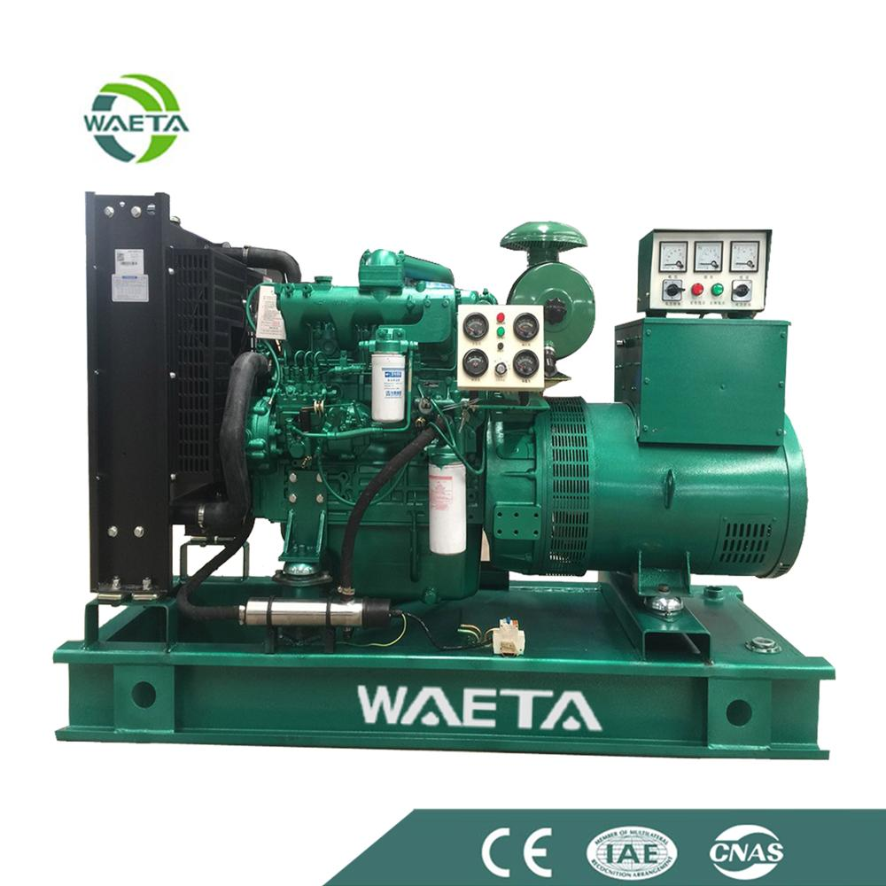 new products diesel generators famous brands in China suppliers YUCHAI engines 50 kva generator portable