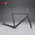 T1000 Disc 140mm rotor Frame Full Carbon Road Bike Frame Disc Brake Flat Mount Brake Frame FM088