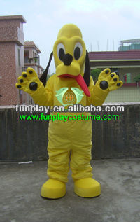HI Yellow dog adult cartoon mascot