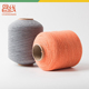 90# 100# 110# heat resistant nylon covered elastic spandex natural latex elasticity rubber thread yarn