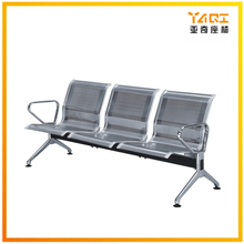 Stainless steel hospital waiting room chair, public waiting chair(YA-51)