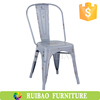 Wholesale Cheap Colorful Popular Retro Outdoor Metal Patio Furniture
