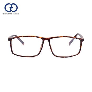 Best Price Modern Tr90 Frame,Custom Teenager Eyeglass Frames - Buy ...