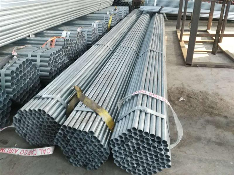 building materials Google gi pipe good service