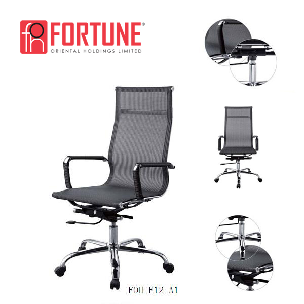 Charles Office Chair Ribbed Low Back Genuine Leather Office Computer Desk Chair (FOH-F11-B06 Office Chair)