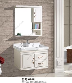 Ivory Wall Mounted Spanish Bathroom Vanity Set Box Buy Bathroom