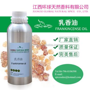 Pure Natural Mastix Oil,Mastic Essential Oil,Cas 8016-36-2 - Buy Mastix  Oil,Mastic Essential Oil,Nature Elements Essential Oils Product on  Alibaba com