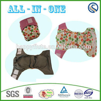 Happyflute AIO wholesale charcoal cloth Nappies/baby cloth diaper ltd in china mainland