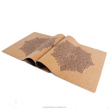 Wholesale 2017 new trending popular custom digital printed natural cork yoga mat private label