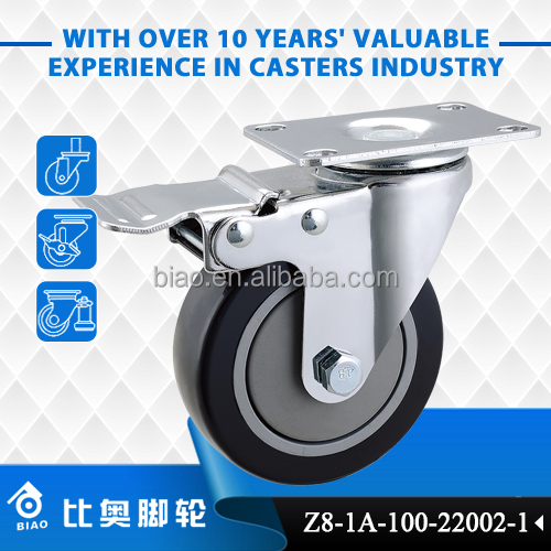 "Top Plate Double Ball Polyurethane Wheels 2"" Swivel Caster Base with Total Lock Brake"