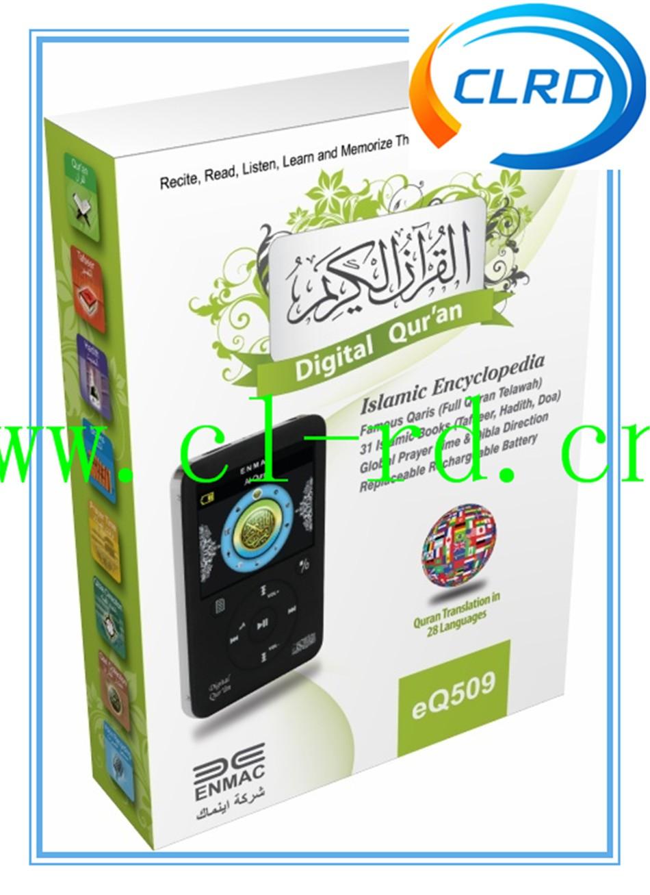 Islam digital indian songs download quran speaker free arabic.