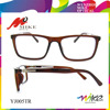 New cool optical glasses without beer mugs eyeglasses for party