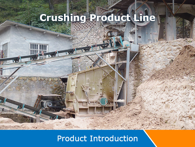 China quality metal ore pf1214 impact crusher machine price