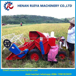 Best selling new small mini rice wheat combine harvester, paddy combine harvester 0086-15981835029