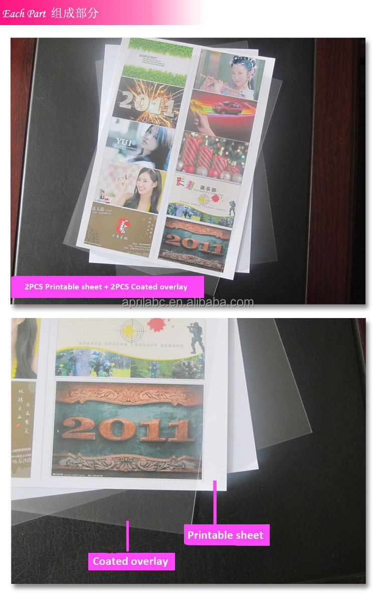 White A4 Inkjet Printable Pvc Sheet Plastic Id Card Material