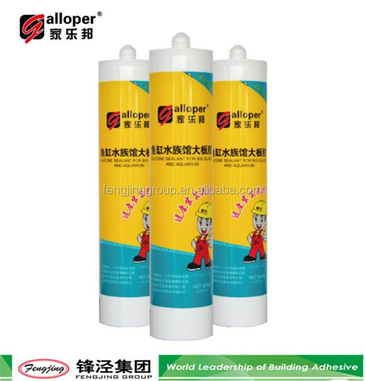 New coming 300ml clear transparent liquid silicone sealant from manufacturer