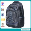 Newest laptop sport back bags