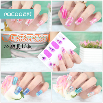 New Arrival 2017 Auto Adhesive Nail Art Stickers Decor Full Decal