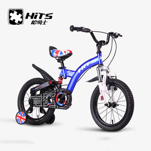 "HITS Hero 16"" Inch Factory Supply 3 Wheels Kid's Small Bicycle Children Bike for 4 to 9 Years Old Kids"
