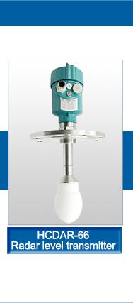HCCK 64 cảm biến mức silo xi măng cảm biến mức bột cấp cảm biến cho rắn