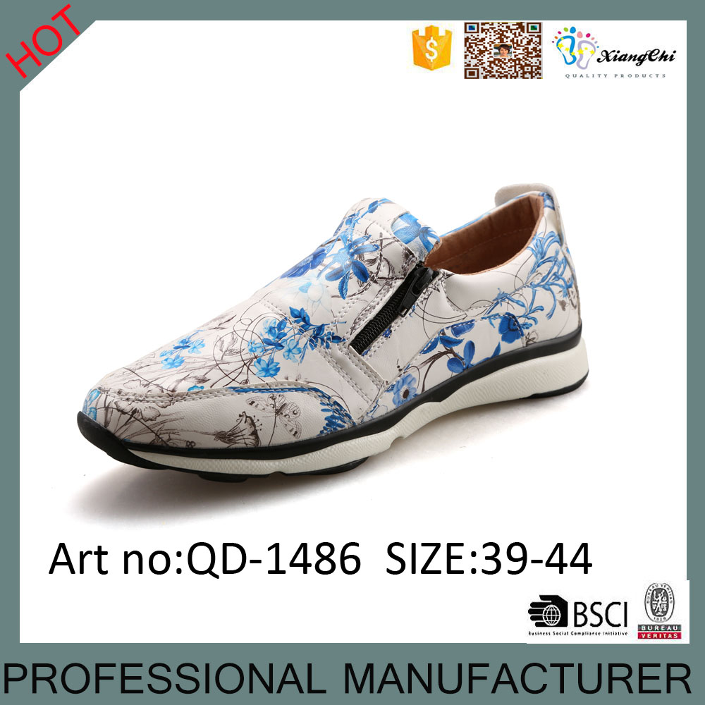 China style Cool dress shoes mens casual Leather shoes online