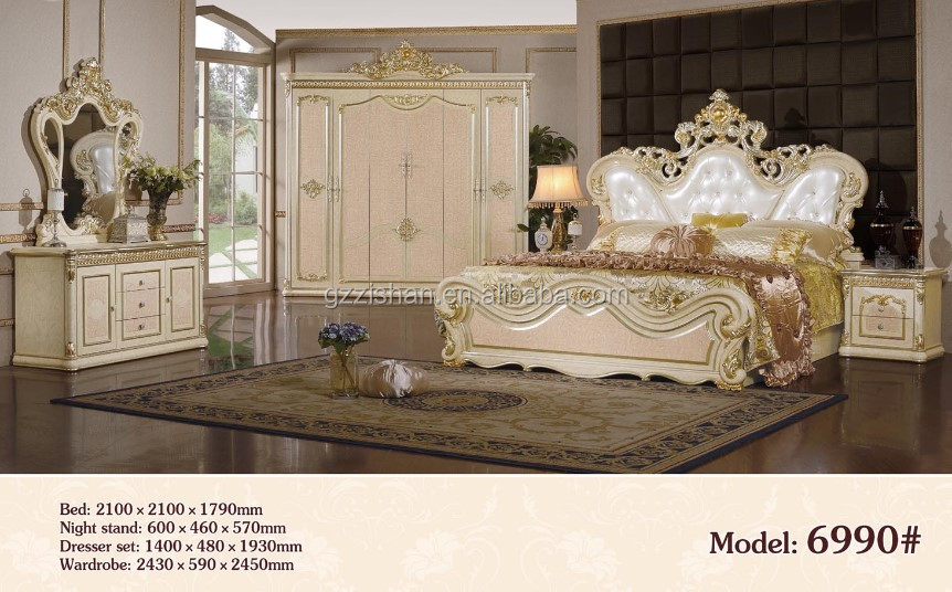 Good Arabic Bedroom Furniture In 5pcs For One Set   Buy Arabic Bedroom Furniture,Bedroom  Set,Room Furniture Product On Alibaba.com