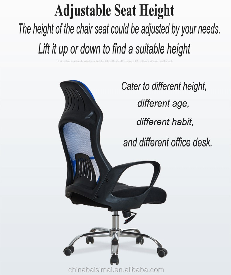 Wholesale price height adjustable mesh chair style ergonomic racing office chair