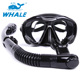 Diving mask snorkel Set with Food-Grade Silicone Mouthpiece