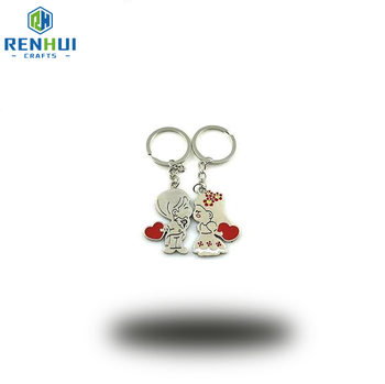 Custom Metal Keychain About love Wedding Gift Souvenirs