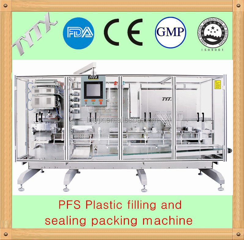 BFS plastic amp filling and sealing machine