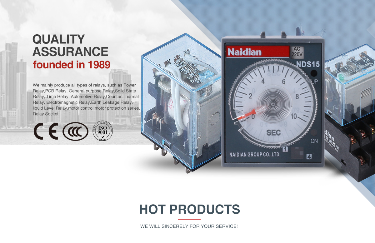 Naidian Group Co Ltd Relay Time Switch Types Of Relays
