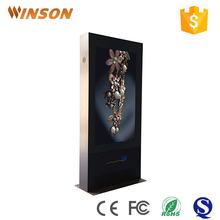 New inventions remote control advertising machine outdoor display