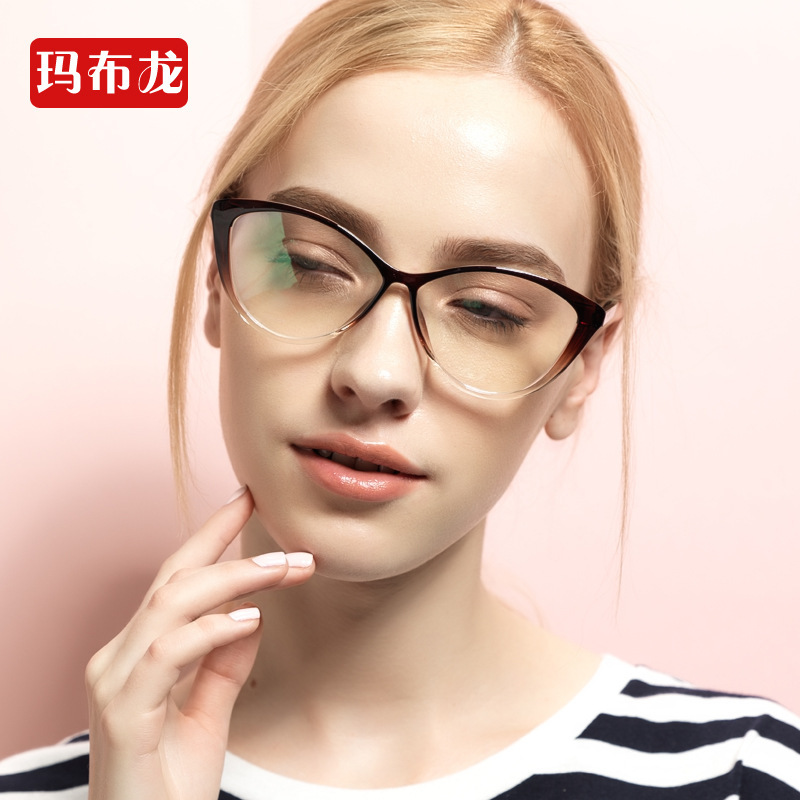 67e617b510 Women s Eyeglasses Brands